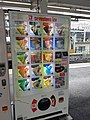 Ice cream vending machine, Nagano station (43731456750).jpg