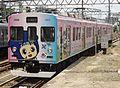 Iga Railway 200-203F.jpg