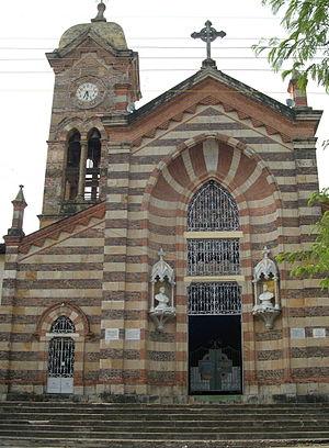 Agua de Dios - Image: Iglesia aguadedios