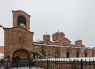 Medieval Monuments in Kosovo - Image: Iglesia de Nuestra Señora de Ljevis, Prizren, Kosovo, 2014 04 16, DD 05