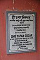 Inaugural Plaque - Telephone Exchange - NH-34 - Sargachi - Murshidabad 2014-11-29 0213.JPG