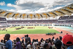 Zambian presidential election, 2015 - A cross section of the crowd at the inauguration ceremony.