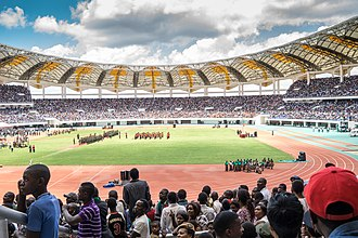 Edgar Lungu - View of the crowd at the inauguration ceremony