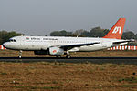 Indian Airlines Airbus A320 Vyas-1.jpg