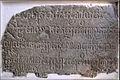 Inscriptions (musée Cham, Da Nang) (4394713255).jpg