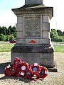 Inscriptions on the memorial to the 29th Division - geograph.org.uk - 1432601.jpg
