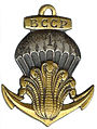 Insigne du 1° BCCP.jpg