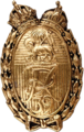 Insignia Hungary Army Brigade 5th Battalion 39th.png
