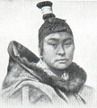 Inuit woman of Greenland American Indian Mongoloid.png