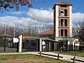Italian Cultural Centre, Canberra 01.JPG