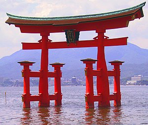 A close-up of the shrine's torii