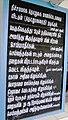 JAMIYA MASJID, Yercaud, Salem - panoramio (3).jpg