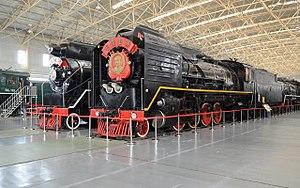 China Railways JF1