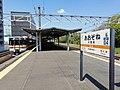 JR-Ozone-station-platform.jpg