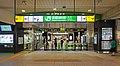 JR Musashi-Urawa Station Gates.jpg