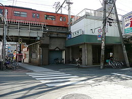 JR Tamatsukuri Station north entrance.jpg