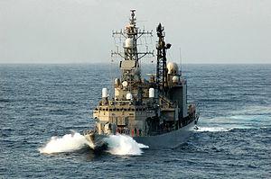 JS Hamagiri in the Pacific, -17 Nov. 2007 a.jpg