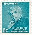 Jagadish Chandra Bose 1958 stamp of India.jpg