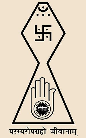 Parasparopagraho Jivanam - Jain emblem with the motto: परस्परोपग्रहो जीवानाम् (Parasparopagraho Jīvānām)