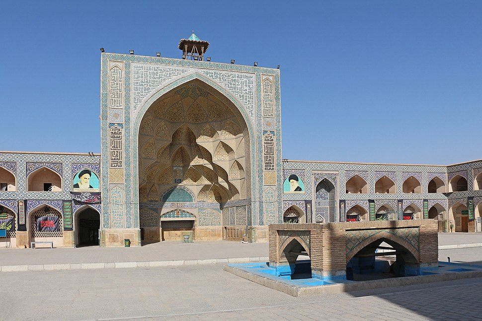 Jameh Mosque of Isfahan - Western Iwan 01