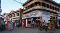 JanakpurJanakiChowkLivingHouse.jpg
