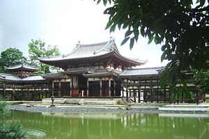 Genpei War - The Phoenix Hall of the Byōdō-in, where Yorimasa committed seppuku