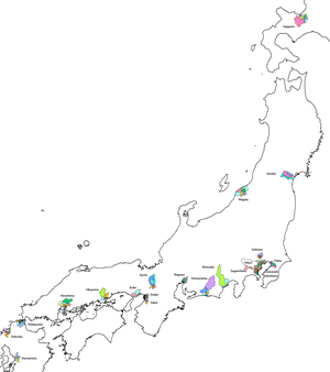 Wards of Japan - Image: Japan wards