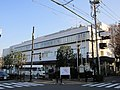 Japanese Red Cross Society Tokyo Blood Center Musashino Branch.jpg