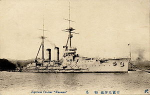 Japanese cruiser Kurama old postcard.jpg