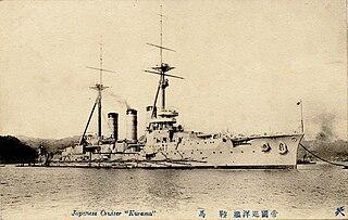 <i>Ibuki</i>-class armored cruiser