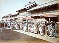 Japon-1886-17.jpg