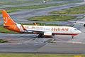 Jeju Air, B737-800, HL8263 (21046889302).jpg
