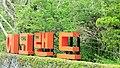 Jeju Ecoland Logo Korean.jpg