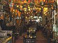 Jerusalem, Old City Market ap 018.jpg