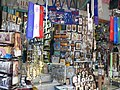 Jerusalem Old City Market (9198111949).jpg