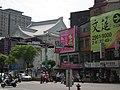 Jhong-shan Road and Minyou Street intersection, Zhonghe 20120918.jpg
