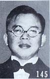 Jiang Tingfu.jpg