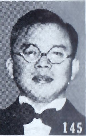 Tsiang Tingfu - Image: Jiang Tingfu