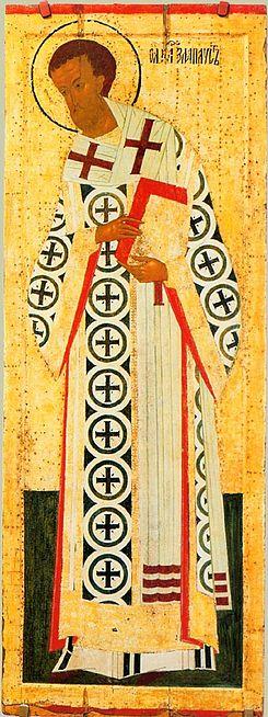 Juan Crisóstomo (347-404 d. C.)