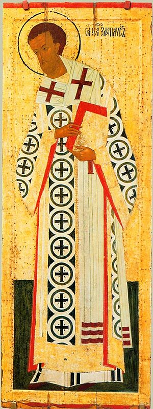 John Chrysostom, icon by Dionisius