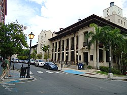 Jose V. Toledo Federal Building and United States Courthouse.JPG