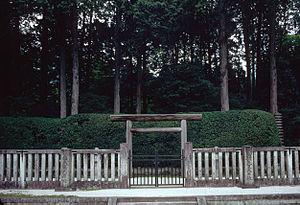 Emperor Juntoku - Imperial tomb of Emperor Juntoku and Emperor Go-Toba, Kyoto