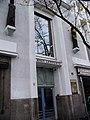 Köln-Galerie-Lempertz-Cäcilienstr.JPG