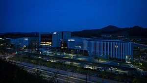 KDI School of Public Policy and Management - Image: KDI and KDIS nightview