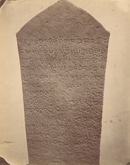 KITLV 87813 - Isidore van Kinsbergen - Inscribed stone from Gunung Kidul, moved to the Museum of the Batavian Society of Arts and Sciences in Batavia - Before 1900.tif