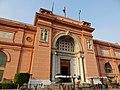 Kairo Ägyptisches Museum 14.jpg