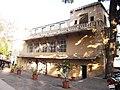 Kamlapati palace on bhopal 1.jpg