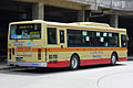 KanagawaChuoKotsu ta48 rear.JPG