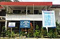 Kantor HKBP Distrik V Sumatera Timur 01.jpg