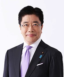 Katsunobu Katō.jpg
